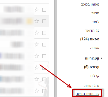 gmail-add-label-1