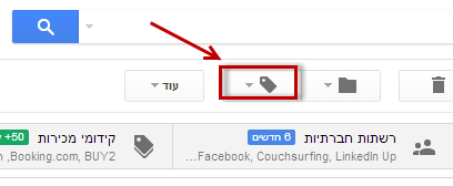 gmail-add-label-to-message-3
