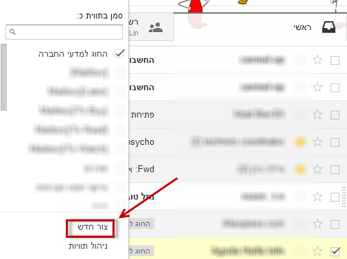 gmail-add-label-to-message-5