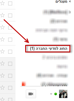 gmail-add-label-to-message-6