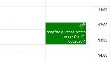 register-b6