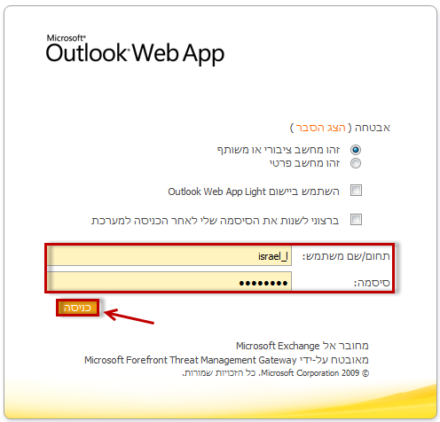 outlook-web-4heb