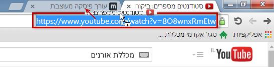 youtube-c-2
