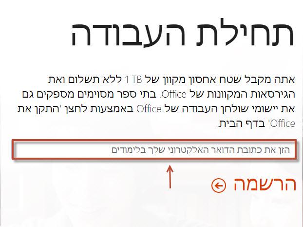 FreeOffice2