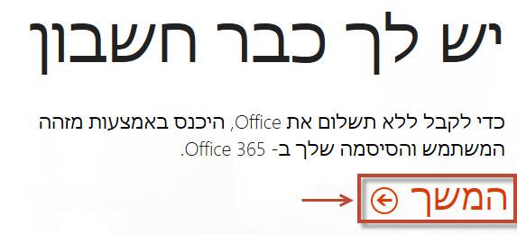 FreeOffice4