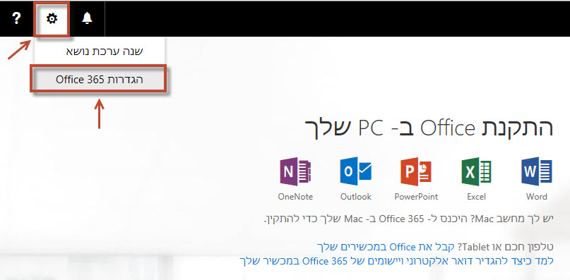 FreeOffice5