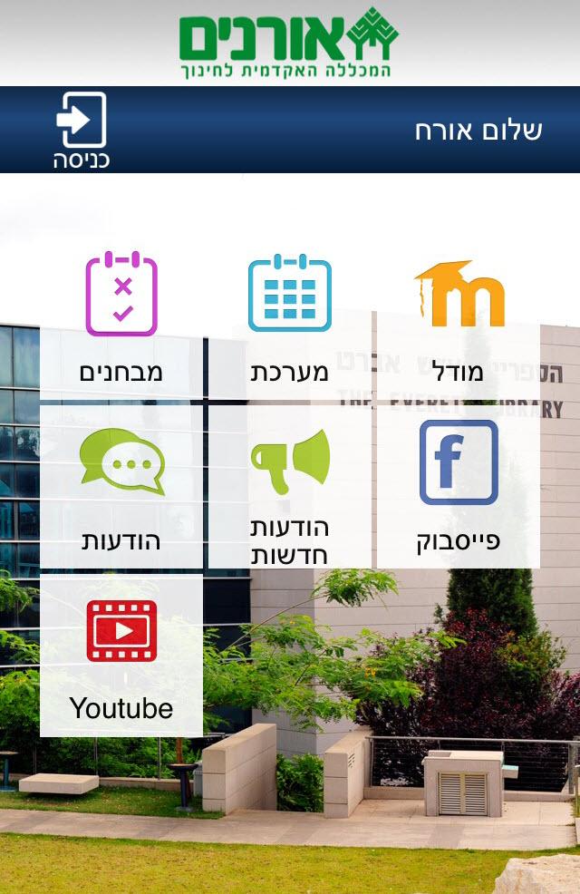 app23