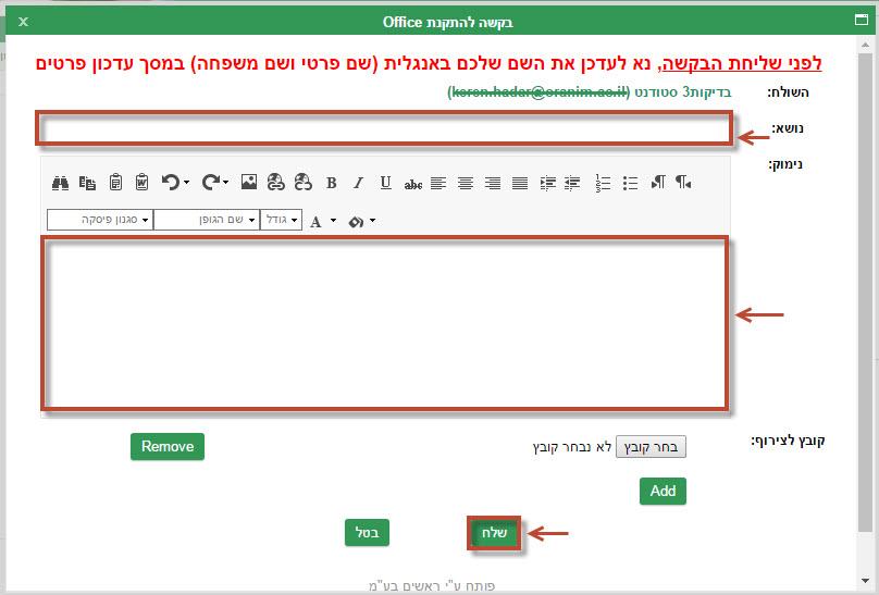 FreeOffice12
